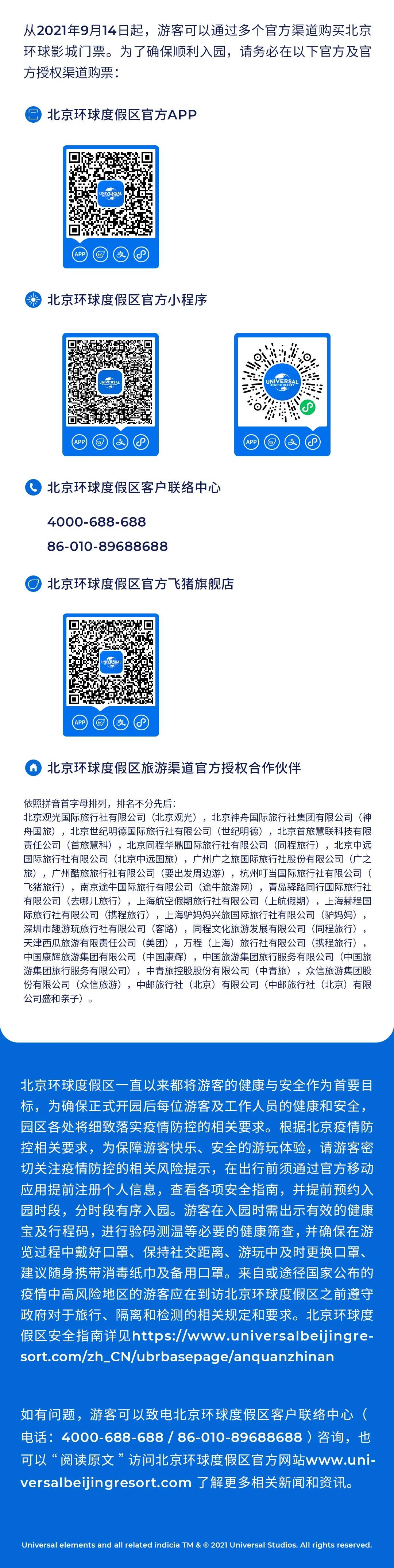 微信图片_20210908100552.jpg