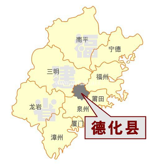 德化县地理位置