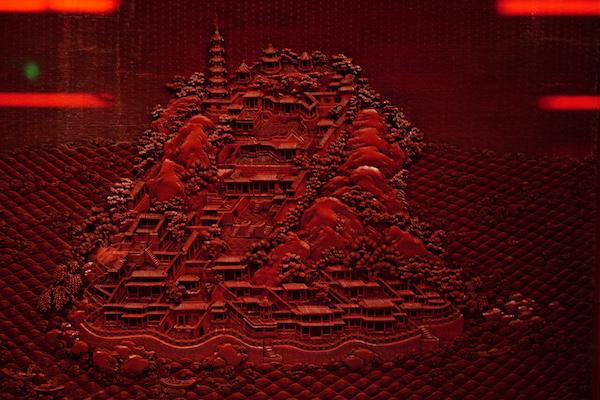 剔红寿山福海图插屏